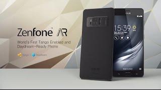 הטנגו של אסוס הגיע: הכריזה על Zenfone AR עם 8GB זיכרון