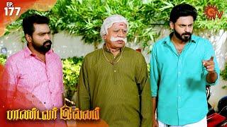 Pandavar Illam - Episode 177 | 21st February 2020 | Sun TV Serial | Tamil Serial
