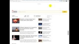 Удаление вируса автозагрузки 12kotov.ru   Remove 12kotov.ru