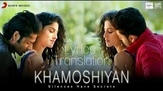 Khamoshiyan | Instrumental | Arijit Singh | Unplugged | Hindi English Translation |