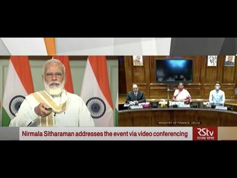 प्रधानमंत्री मोदी की शुरूआत ईमानदार करदाताओं को सम्मानित करने पारदर्शी कराधान मंच