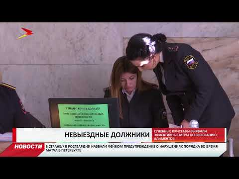 Каждый второй должник по алиментам в России стал невыездным