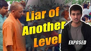 Dhruv Rathee's lie on Yogi Adityanath | Another day Another Lie | AKTK