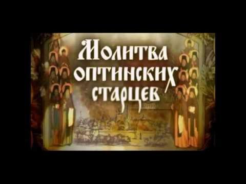 Молитва аве мария транскрипция