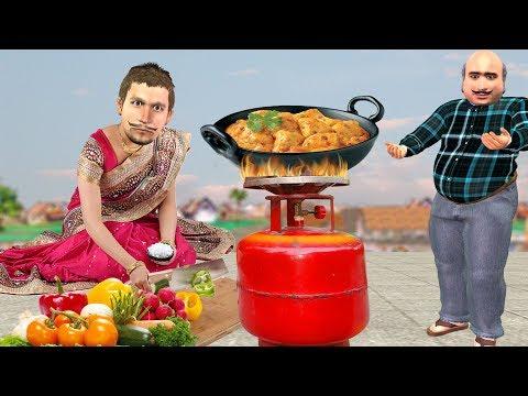 Download कुकिंग COOKING  Comedy Video हिंदी कहानियां Hindi Kahaniya Hindi Comedy Stories Hindi Funny Kahani HD Mp4 3GP Video and MP3