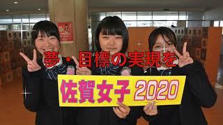 2021年度学校紹介ビデオDVD作成用  クラスマッチ 体育祭   選べる修学旅行(海外・国内)文化発表会