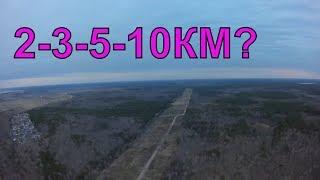Как далеко может улететь квадрокоптер? (FPV Хобби)