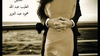 تحميل اغاني السنين - محمود عبد العزيز MP3