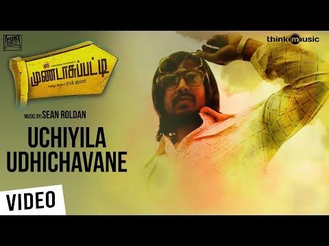 Uchiyila Udhichavane