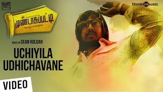 Uchiyila Udhichavane Official Full Song - Mundasupatti