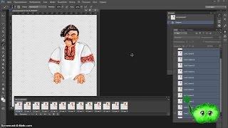 Как сделать анимацию в Фотошоп. Урок 2 - How to make an animation in Photoshop. Lesson 2