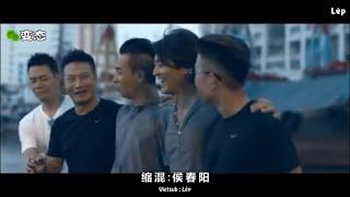 [Vietsub + Pinyin] Chúng Ta Không Giống Nhau | 我们不一样- Đại Tráng | 大壮 .MV