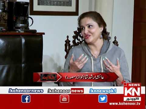 Shiqayat 02 December 2019 | Kohenoor News Pakistan