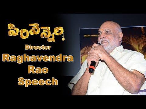 K Raghavendra Rao About Sirivennela At Audio Launch