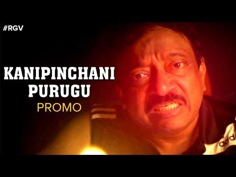 Kanipinchani Purugu Corona Song promo