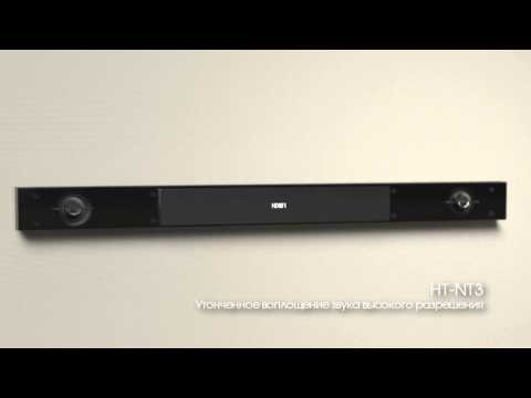 Аудиосистема Sony HT-NT3 видео 3