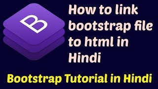 Bootstrap Tutorial in Hindi | How to link bootstrap file to  html in Hindi