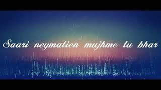 MERE KHUDA   HALLELUJAH THE BAND   (LYRIC VIDEO)