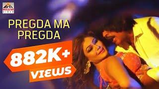 Pregda Ma Pregda - Pashto New HD Songs