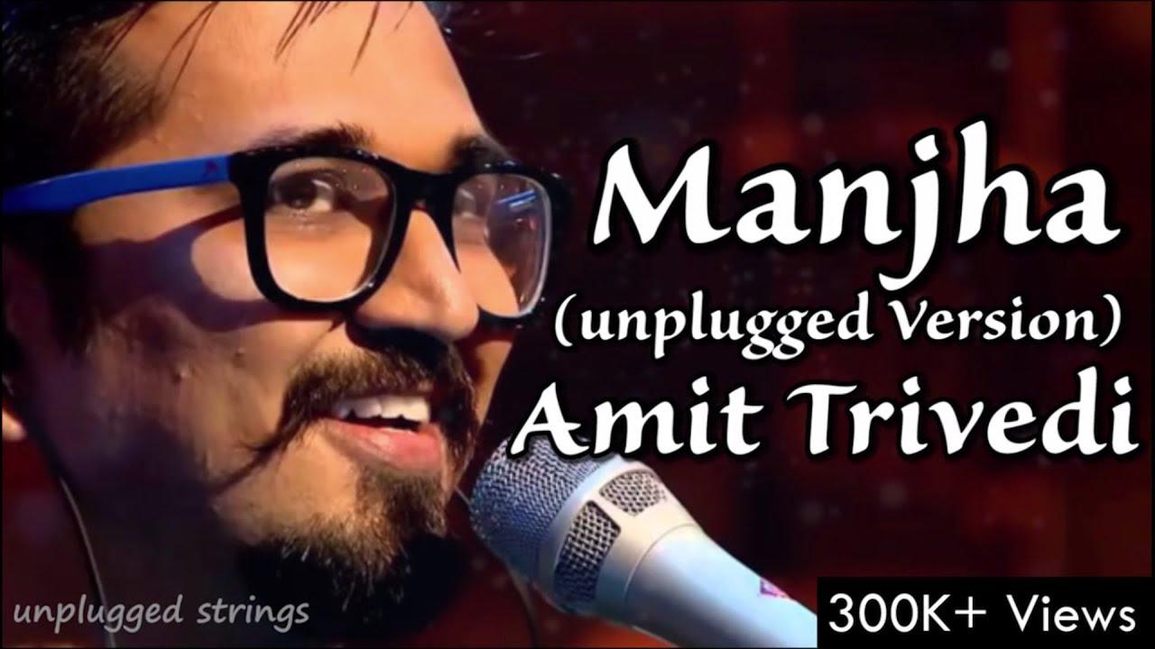 Manja song lyrics