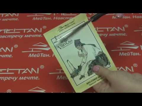 Био-стикер для тела «Гуаньцзе чжитун гао» №3 для суставов, 5 шт.  Doctor Van Tao. Традиционная китайская медицина MeiTan