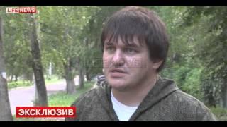 Командир ополченцев Абхаз ВСУ били по своим блокпостам