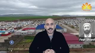 Ezidxan TV / Rojîyên Êzidîya / khalid Shex Sharaf / Besha 3