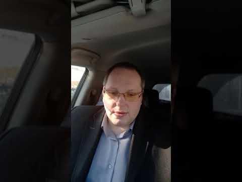Административный арест за нарушение ПДД РФ