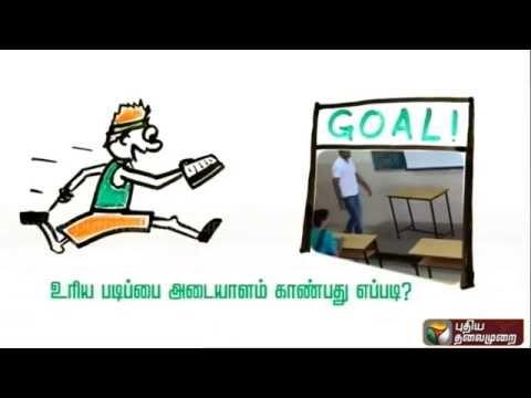 Karka-Kasadara--Promo-Puthiyathalaimurai-TV