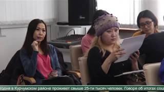 5.03.18 Новости