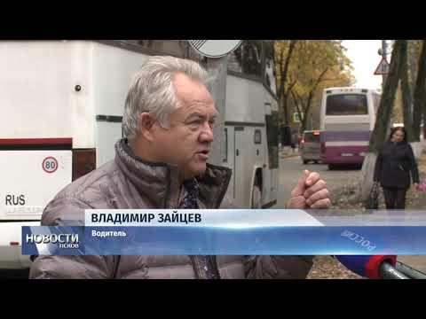 Новости Псков 10.10.2018 # ГИБДД Пскова проверяет безопасность пассажирских перевозок