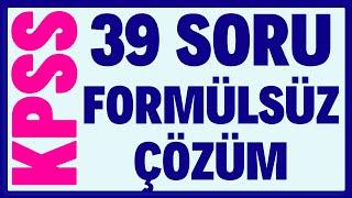kpss matematik  sorunun formülsüz çözümü