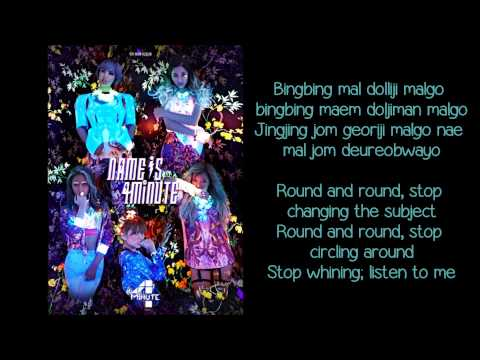[ROM + ENG] 4minute - What's Your Name? Lyrics