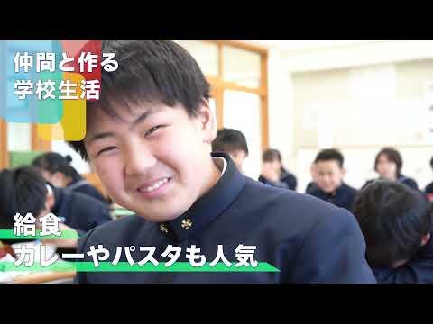 Musashinohigashi Junior High School