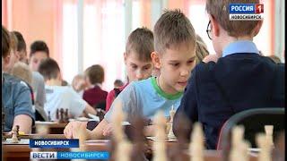 Турнир «Белая ладья» собрал сильнейших юных шахматистов в Новосибирске
