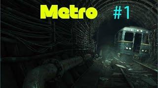 Metro2033 #1 | Заброшаное Метро