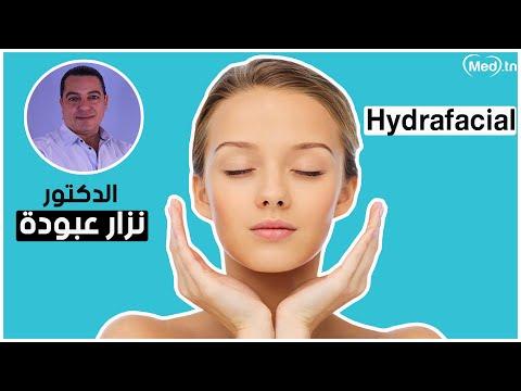 Dr Nizar Abouda Médecin Esthétique