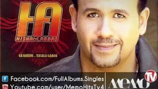تحميل اغاني Hisham Abaas - Habetha / هشام عباس - حبيتها MP3