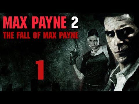 Max Payne 2 - Прохождение игры на русском [#1] | PC