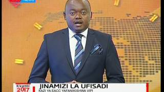 Jinamizi la ufisadi; Kivumbi2017 (Sehemu la pili)