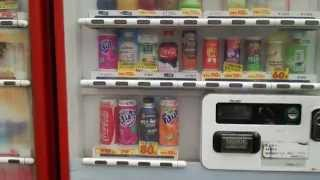 愛媛県松山市にある激安自動販売機