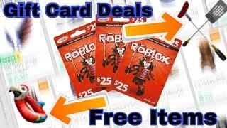 free roblox gift card codes 2018 july - 免费在线视频最佳电影