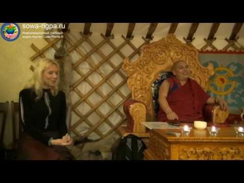 Цампа в рационе тибетцев. Геше Ринчен Тензин