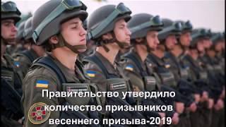 Главные новости Украины и мира 27 марта