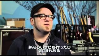 [Gekirock Premiere!] MOTION CITY SOUNDTRACK - Webisode 09 : Bad Idea -