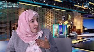 في الهشيم | آية خالد صحفية وباحثة: الحرب أدت لاستمرار انتشار القات في اليمن تحميل MP3