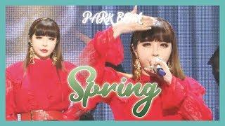 [HOT] Park Bom  - Spring ,  박봄 - 봄 Show Music core 20190330