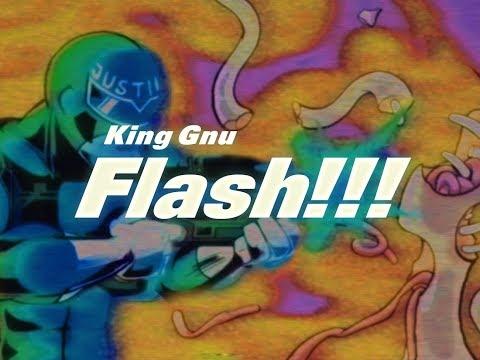 キング ヌー フラッシュ King Gnu(キングヌー)最凶のキラーチューン
