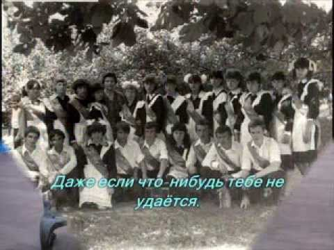 , title : 'Ленинакан...Школа №23...и не только она....wmv'