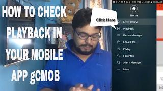 Descargar MP3 de How To Use Gcmob gratis  BuenTema Org